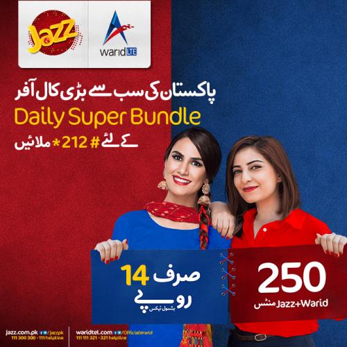Jazz Super Bundle - Daily 250 on-net Calls on Jazz and Warid