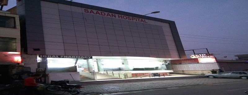 Sadan Hospital - Outside View