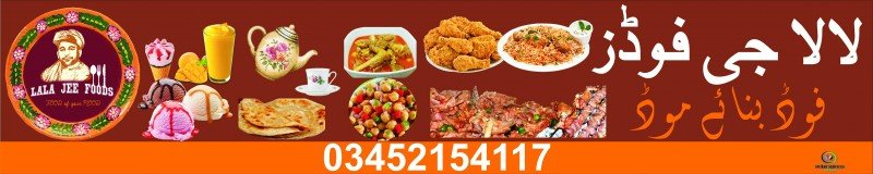 Lala Jee Foods Timergara - Complete Information