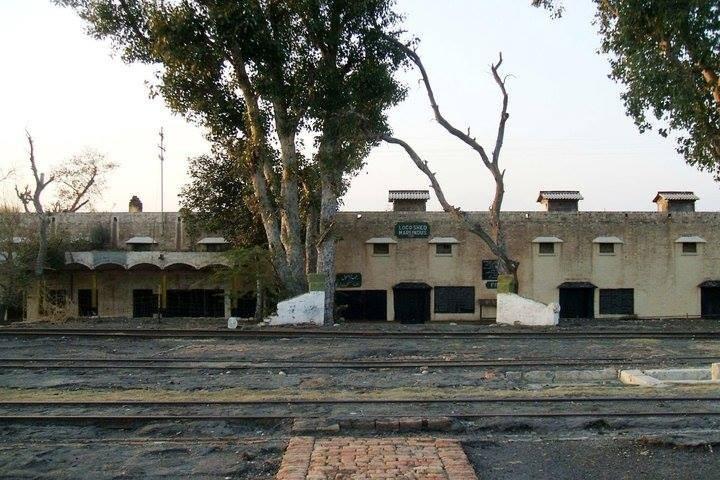 Mari Indus railway station