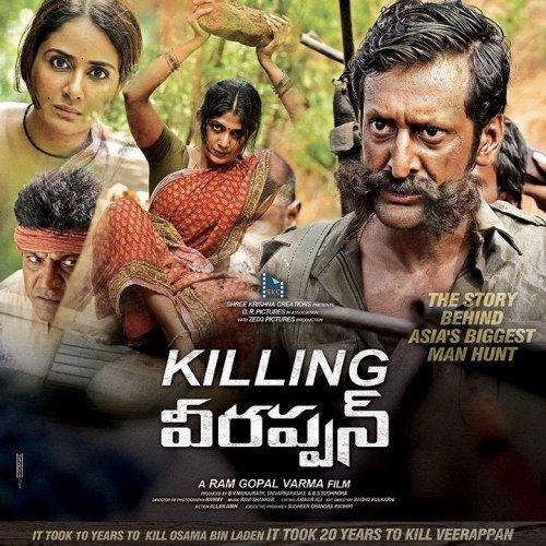 Killing Veerappan 3