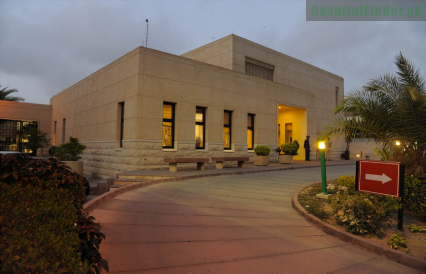 Aga Khan Family Health Center Outside View