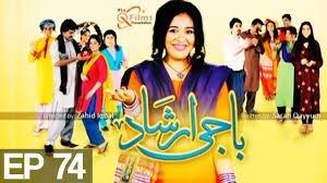 Baji Irshad003