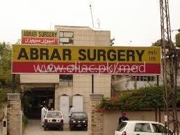 Abrar Surgery cover