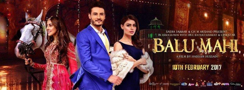 Balu Mahi Cover Photo Poster