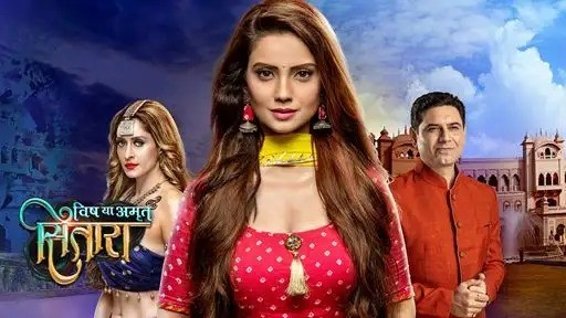 Vish Ya Amrit: Sitara - Actors Name, Reviews, Timings