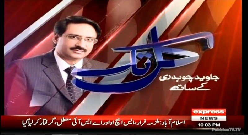 Kal Tak with Javed Chaudhry - Complete Details