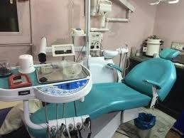 Nazeef Dental Clinic cover