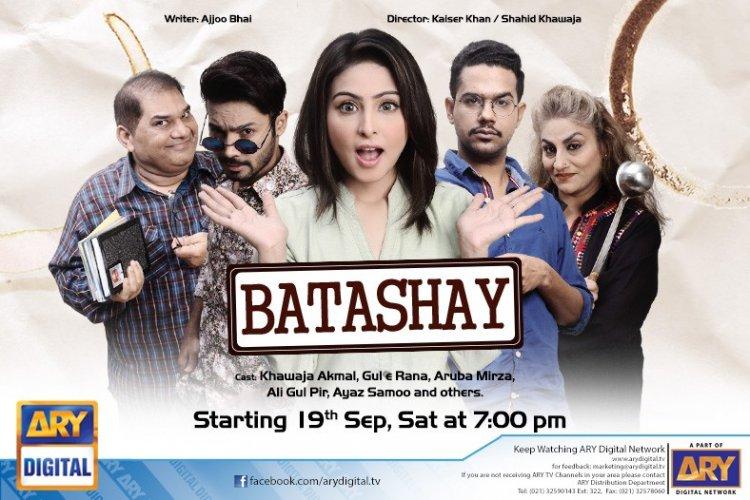 Batashay00