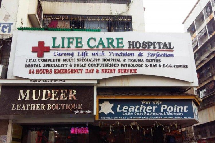 Life Care Hospital cover
