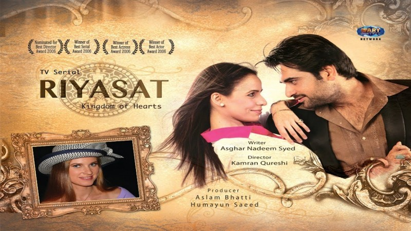 Riyasat - Actors Name, Timings Reviews