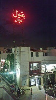 Batool General Hospital cover