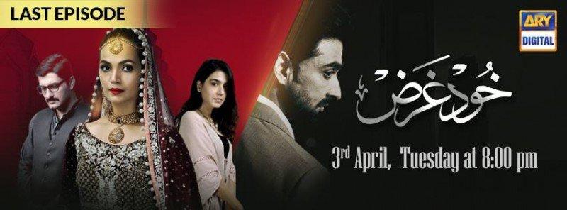 Khudgarz - ARY Digital Drama