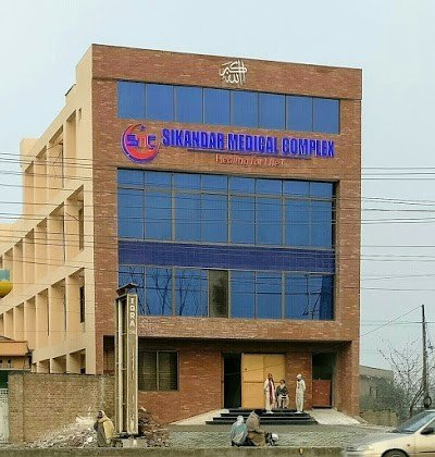 Sikandar Medical Complex cover