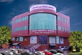 Sakina Memorial Hospital cover