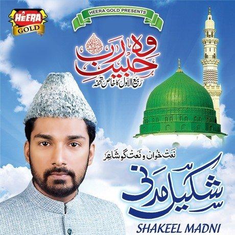 Shakeel Madni - Watch Online Naats
