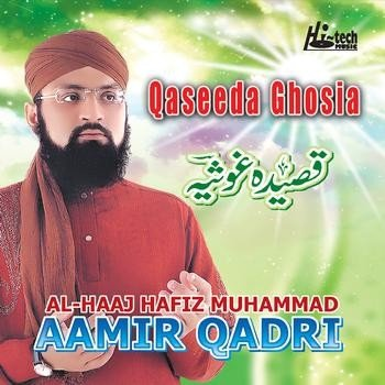 Aamir Qadri - Watch Online Naats