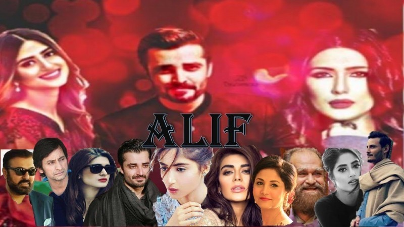 Alif Actors Names, Timings, Reviews