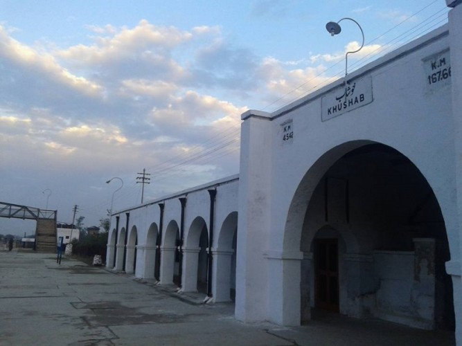 Khushab Junction Railway Station
