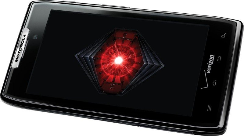Motorola Droid RAZR MAXX - price in Pakistan