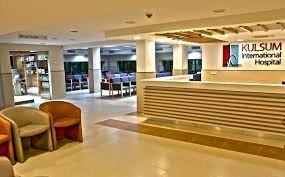 Kulsum International Hospital cover