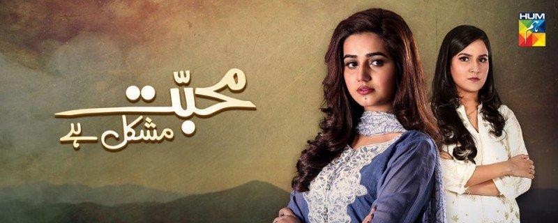 Mohabbat Mushkil Hai 3