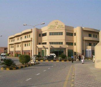 Sughra Shafi Medical Complex cover