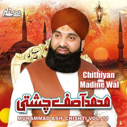 Muhammad Asif Chishti - Watch Online Naats