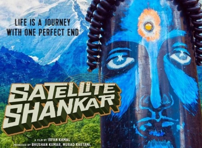 Satellite Shankar - Actors name, released date, official Trailer, review