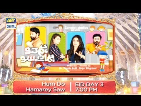 Hum do Humare Saw - Actors Name, Timings, Review