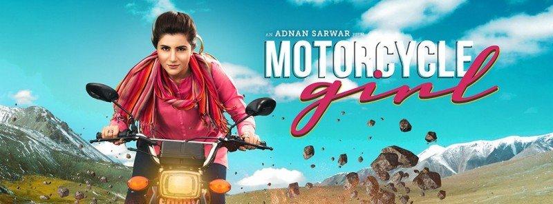 Motorcycle Girl 003