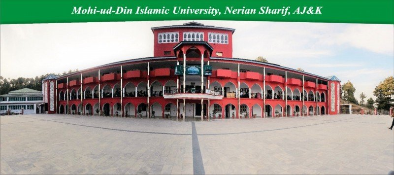 Mohi-ud-Din Islamic University Complete Information