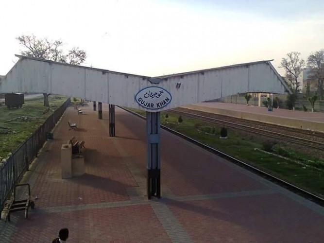 Gujar Khan Railway Station