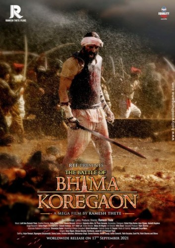 Battle of Bhima - Complete Biography