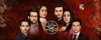Soya Mera Naseeb - Actors Name, Timings, Review