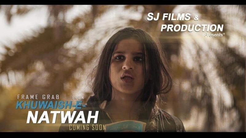 Khuwaish e Natwah 3