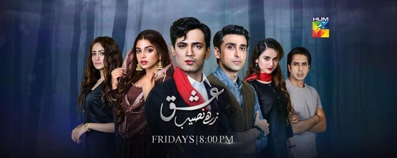 Ishq Zahe Naseeb - Actors Name, Timings, Review