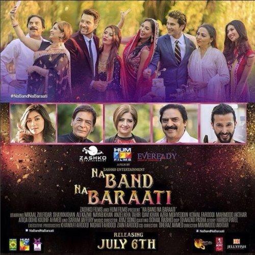 Na Band Na Baraati 001