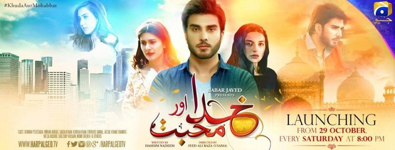 Khuda Aur Mohabbat Season 2 - Cover Photo