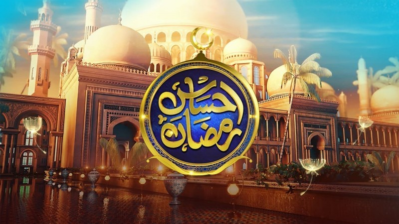 Ehsaas Ramzan - Timings, Review