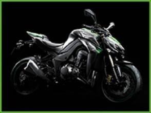 Kawasaki Z1000 Motorcycle Price In Pakistan Specification
