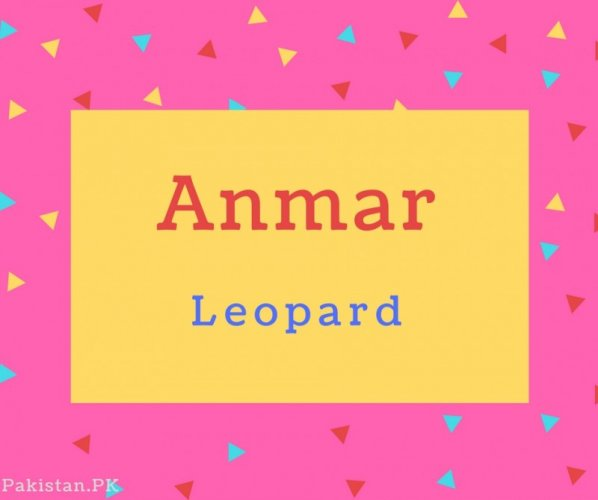 Anmar Name Meaning Leopard.