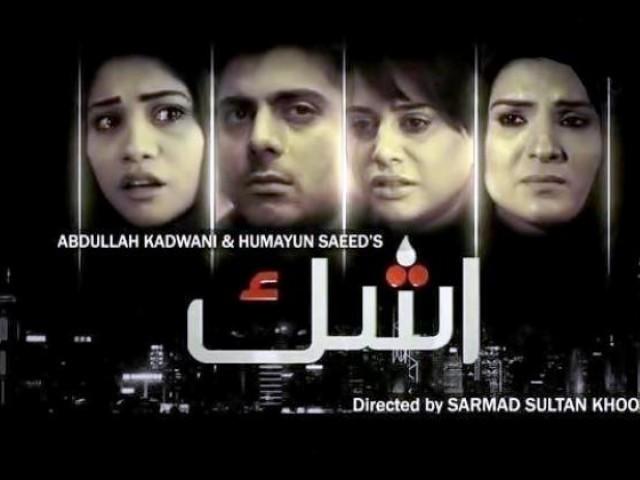 Ashk - Actors Name, Timings, Review