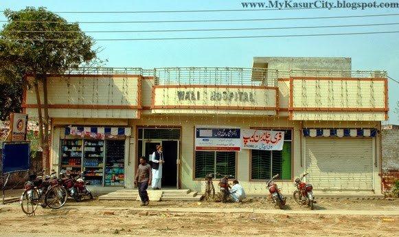 Wali Hospital cover