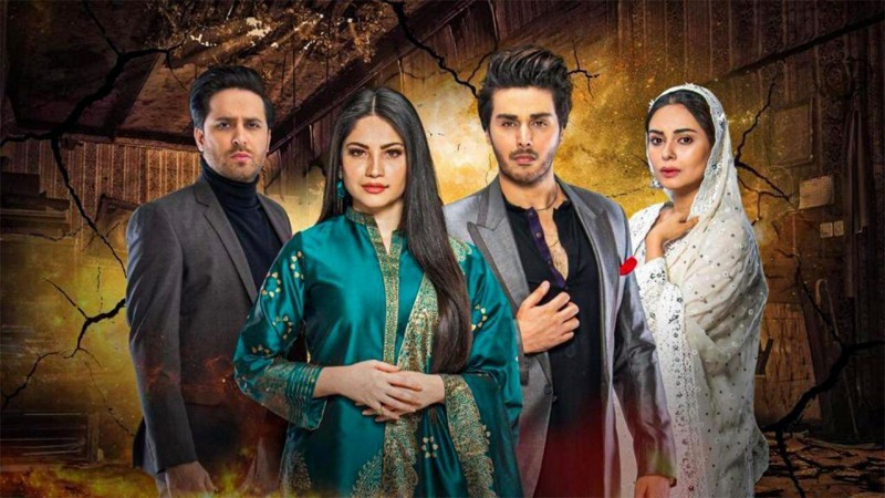 Qayamat - Actors, Timings, Review