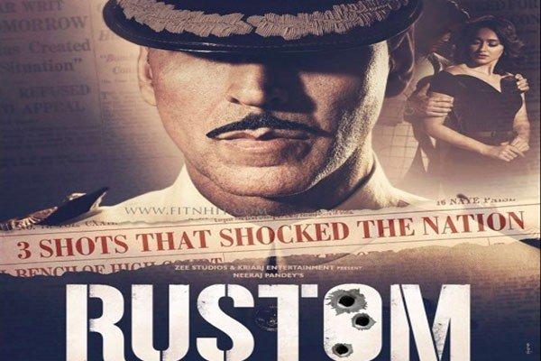 Rustom 7