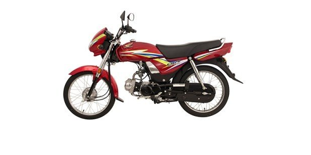 Honda CD 70 Dream 2018 - Price, Features and Reviews