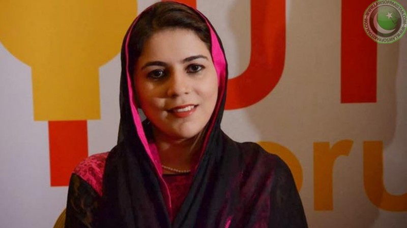 Naz Baloch Find Everything About Her