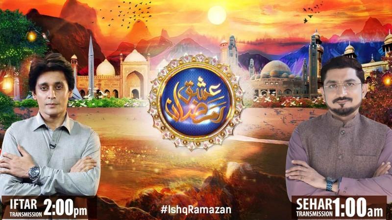 Ishq Ramzan 2