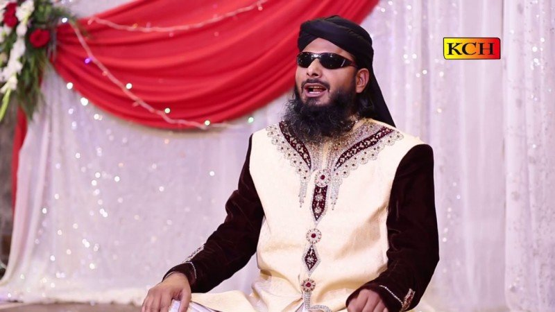 Hafiz Ghulam Yasin - Watch Online Naats